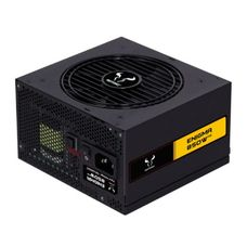 Riotoro 850W Enigma G2 PSU, Fully Modular, Fluid Dynamic Fan, 80+ Gold, Silent